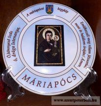 Dísztányér - Máriapócs