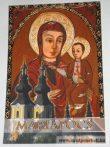 Máriapócsi szentkép